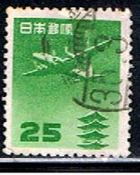JAPON 728 // YVERT 14 // 1951-52 - Airmail