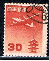JAPON 729 // YVERT 25 // 1952-62 - Airmail