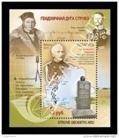 Belarus 2017 Mih. 1208 (Bl.153) UNESCO World Heritage. Struve Geodetic Arc MNH ** - Bielorrusia