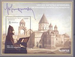 2019. Armenia,  Composer Komitas, S/s, Mint/** - Armenien