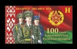 Belarus 2018 Mih. 1239 Armed Forces MNH ** - Bielorrusia