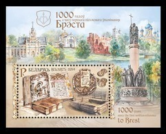 Belarus 2019 Mih. 1312AI (Bl.179AI) Brest City MNH ** - Wit-Rusland