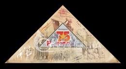 Belarus 2020 Mih. 1338 (Bl.186) World War II. 75th Anniversary Of The Victory MNH ** - Bielorrusia