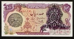 Iran / 100 Rials / Bank Markazi Iran / 2 Scans - Irán