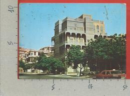 CARTOLINA VG ARABIA SAUDITA KSA - JEDDAH - Old Building - 10 X 15 - 1976 - Saudi Arabia