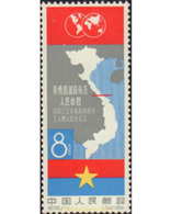 Ref. 627249 * HINGED * - CHINA. People's Republic. 1964. SUDVIETNAM . SUDVIETNAM - 1949 - ... People's Republic