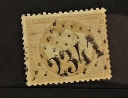 05 - 20 // France N° 21 - Oblitération GC 2341 - Meursault - Cote D'Or  - Vigne Et Vin - 1862 Napoleon III