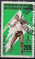 YT N° PA 303 - Oblitéré - Jeux Olympiques - Camerún (1960-...)