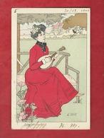 CPA   -  L'Ouïe   - Illustrateurs , Illustrateur  Lucien Robert  -  ( Femme , Mandoline   ) - Robert