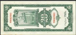 CHINA P328 20 CGU 1930  #YH       AU-UNC. - Chine