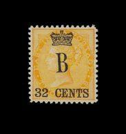 "***REPLICA*** Of British Post Bangkok 1885 , "" B "" Ovp. 32c On 2a Yellow & Black - Thaïlande"