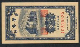 TAIWAN P1963 1 CENT 1954 #AG UNC. - Taiwan