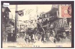 JAPAN - OSAKA - TB - Osaka