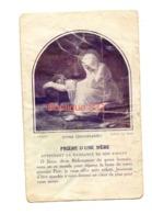 Image Pieuse / Priere D Une Mere Divine Conversation Religion Argoat Duffour Paris - Images Religieuses