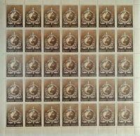 INDIA (20P)1973 STAMP INTERPOL (INTERNATIONAL CRIMINAL POLICE ORGANISATION).MNH - Blocks & Kleinbögen