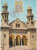 Carte-Maximum ALGERIE N° Yvert 537 (MOSQUEE KETCHAOUA) Obl Sp Ill Phil 1974 - Argelia (1962-...)
