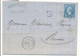 AISNE LAC 1865 SAINS GC T15 + BOITE URBAINE A - Postmark Collection (Covers)