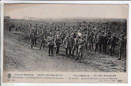 Cpa GUERRE 1914-15 - Dans Les Balkans - En Serbie - Le Camp Franco Serbe De Banitza - Guerre 1914-18
