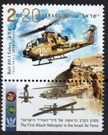 Israel 2015 Helicopter Cobra 1v MNH - Hélicoptères
