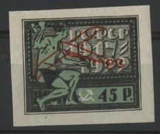 RUSSIE - RUSSIA POSTE AERIENNE N°1 COTE 25 € NEUF * MH 45 R Noir Et Vert. TB - 1923-1991 USSR