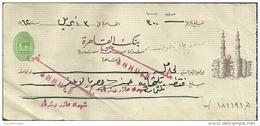 EGD03102 Egypt 1962 Banque Du Caire / Cairo Bank CHECK / With 10m Revenue - Letras De Cambio