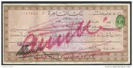 EGD03108 Egypt 1970 Banque Du Caire / Cairo Bank CHECK / With 20m Revenue - Letras De Cambio