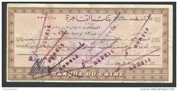 EGD03107 Egypt 1969 Banque Du Caire / Cairo Bank CHECK / With 20m Revenue - Letras De Cambio