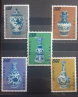 Taiwan Mi 931-935 Chinese Porcelain - Ming Dynasty -  1973y. - 1945-... Republik China
