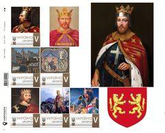 Ukraine 2020, England History, Richard The Lionheart, Sheеtlet Of 6v - Ukraine