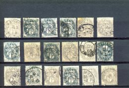 40087) France Collection - 1900-29 Blanc