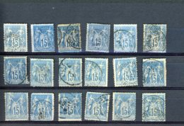 40091) France Collection - 1900-29 Blanc