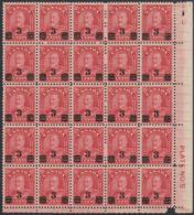 Canada 1932 Mint Sc #191a 3c George V Arch/Leaf Provisional Die I Plate 5 Block Of 25 Variety - Números De Planchas & Inscripciones