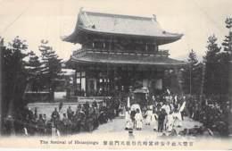 JAPON Japan - TOKYO : The Festival Of HEIANJINGU - CPA - Giappone Japão ASIE Asia Asien Azië - Tokyo