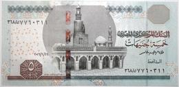 Égypte - 5 Pound - 2016 - PICK 71b - NEUF - Egypt