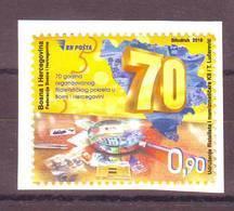 Bosnia BiH 2019. 70 Y Philately In Bosnia Mi.No. 783 Edition 600 RARE MNH - Bosnien-Herzegowina