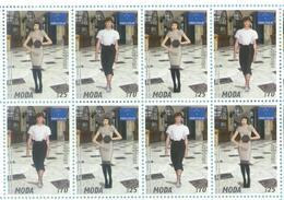 Uruguay 2020 ** BL 4 Series Emision MERCOSUR. Moda: Alianza Europa - MERCOSUR. Textiles. - Textile