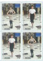 Uruguay 2020 ** BL 2 Series.  Emision MERCOSUR. Moda: Alianza Europa - MERCOSUR. Textiles. - Textile