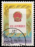 Chine 1992. ~ YT 3147 - Constitution - China
