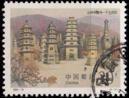 Chine 1995. ~  YT 3306 - Temple De Shaolin - China