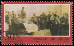 Chine 1998. ~ YT 3625 - Guerre De Libération - China