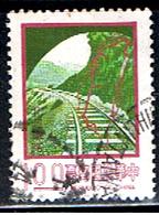 TAIWAN 116 // YVERT 1121 // 1977 - Oblitérés