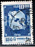 TAIWAN 117 // YVERT 651 // 1969 - 1945-... République De Chine