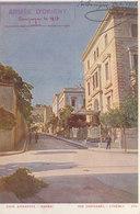 Grèce :  Athènes : Rue Diocharès    ///   Mai . 20 ///  Ref.  11376 - Grecia