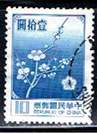 TAIWAN 118 // YVERT 1237 // 1979 - 1945-... République De Chine