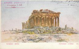Grèce :  Athènes    ///   Mai . 20 ///  Ref.  11377 - Grecia