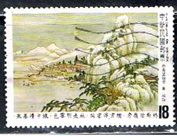 TAIWAN 121 // YVERT 1420 // 1982 - 1945-... République De Chine