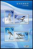 Taiwan (2018) - Block -  /  Aves - Birds - Oiseaux - Vogel - Otros