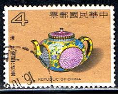 TAIWAN 122 // YVERT 1509 // 1984 - 1945-... République De Chine
