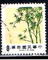 TAIWAN 123 // YVERT 1537 // 1984 - Oblitérés
