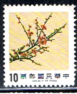 TAIWAN 124 // YVERT 1538 // 1984 - Oblitérés